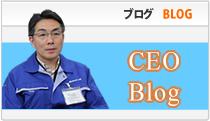 CEO Blog