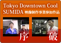 Video Production Business Travel Association, Sumida-ku